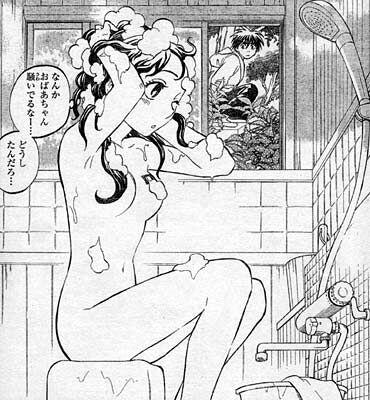 hentai_kekkaishi34