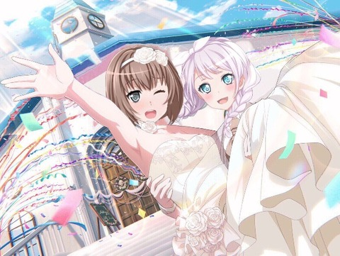 47c4957f s - 【二次】大和麻弥ちゃんのエロ画像:<バンドリ!BanG Dream!>