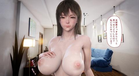 hentai_3dcg_cuty61