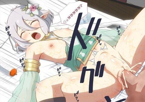 hentai_pricone_coccoro59