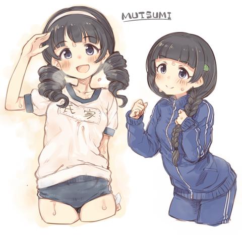 ujiie_mutsumi19