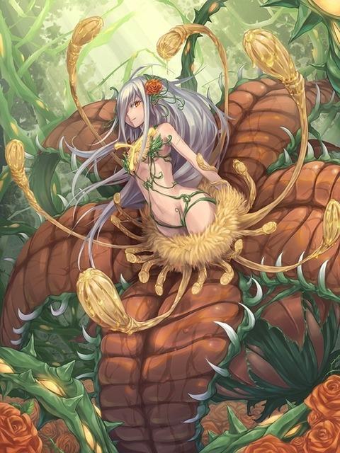 6d51d940 s - 【モンスター娘】アルラウネちゃん(植物の妖精)の二次エロ画像
