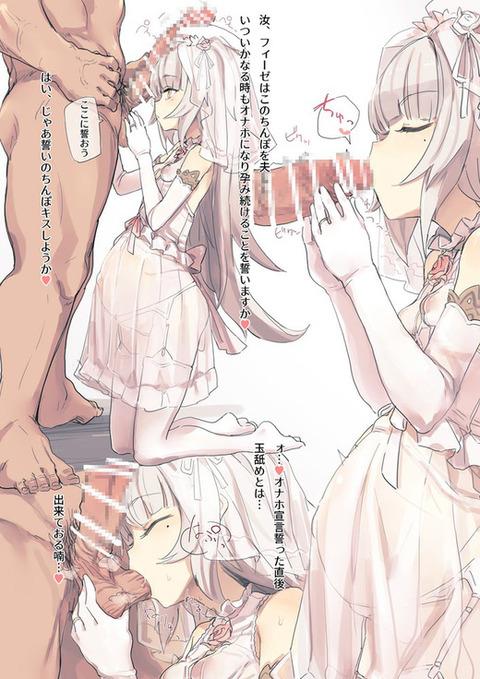 6ef4f1e7 s - 【玉責め・二次】キンタマが大好きな女の子のエロ画像がヤバいww
