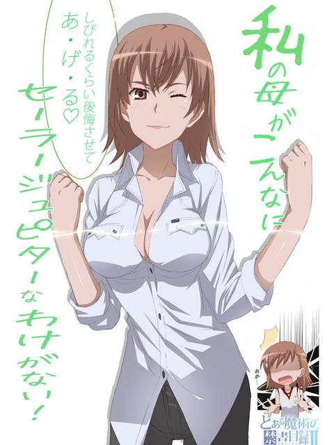 hentai_cartoon90