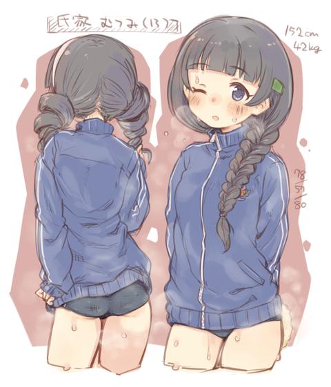 ujiie_mutsumi20