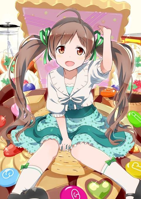 8eb327ff s - 【二次】かわいいツインテールの美少女!エロ画像:vol2