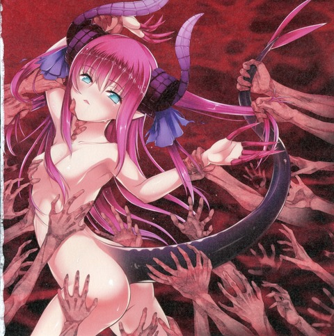 a3c93068 s - 【Fate】エリザベート・バートリーのエロ画像まとめ:Fate/Grand Order
