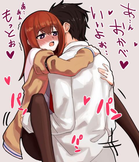 hentai_sex_hug37