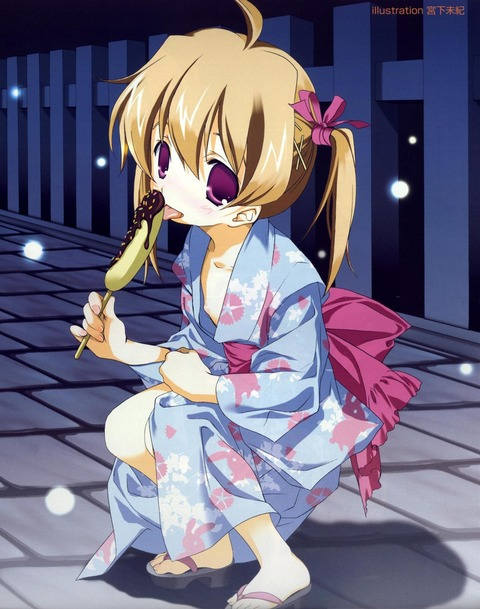 hentai_kimono_yukata_pornpic7