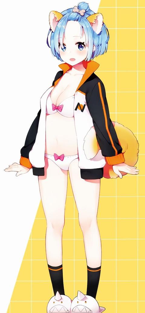 b93075a2 s - 【2次】獣耳の可愛いキャラクターのエロぃイラスト:その13