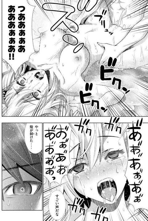 hentai_parallel_paradise29
