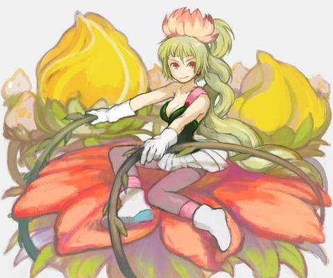 c2dff905 s - 【モンスター娘】アルラウネちゃん(植物の妖精)の二次エロ画像