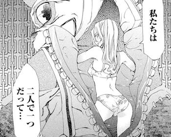 hentai_gleipnir8