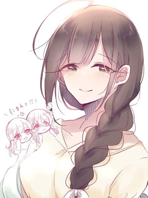 kuwayama_chiyuki29