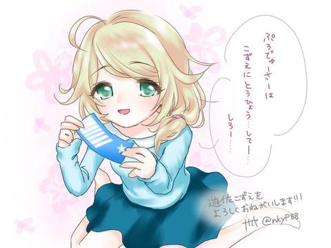 yusa_kozue22