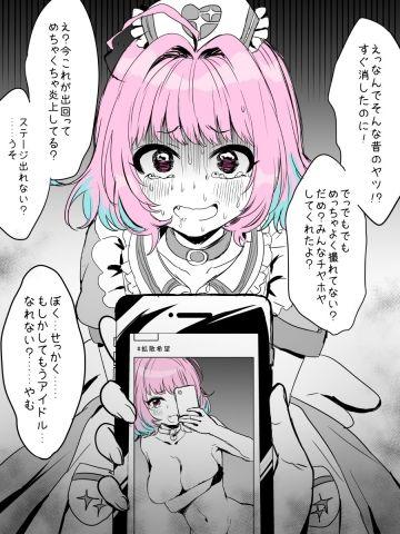 yumeno_riamu81