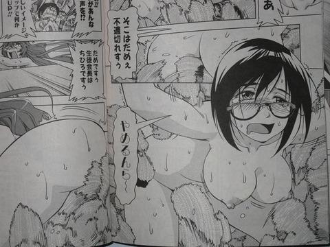 天然格闘少女ちひろちゃん6