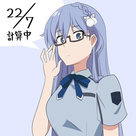 dbd55649 s - 【アニメ】22/7(ナナブンノニジュウニ)の可愛い微エロ画像