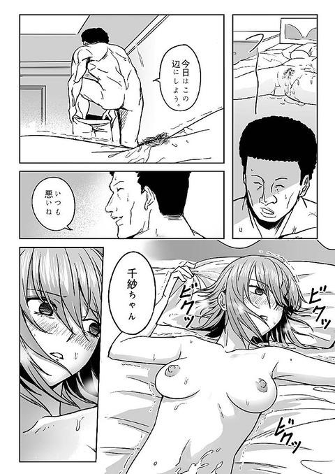 e916130b s - 【二次】ぐらんぶるの古手川千紗ちゃんとかのエロ画像まとめた