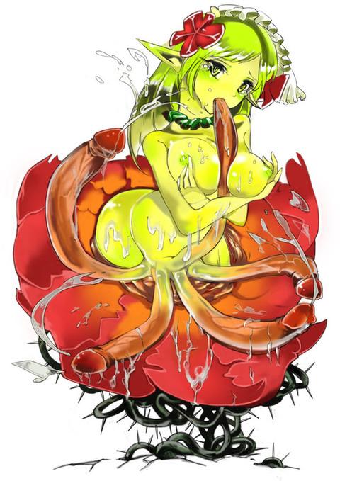 f0002e2e s - 【モンスター娘】アルラウネちゃん(植物の妖精)の二次エロ画像