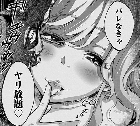 hentai_ingoshima6