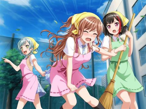 06350f57 s - 【二次】今井リサちゃんのエロ画像:<バンドリ!BanG Dream!>