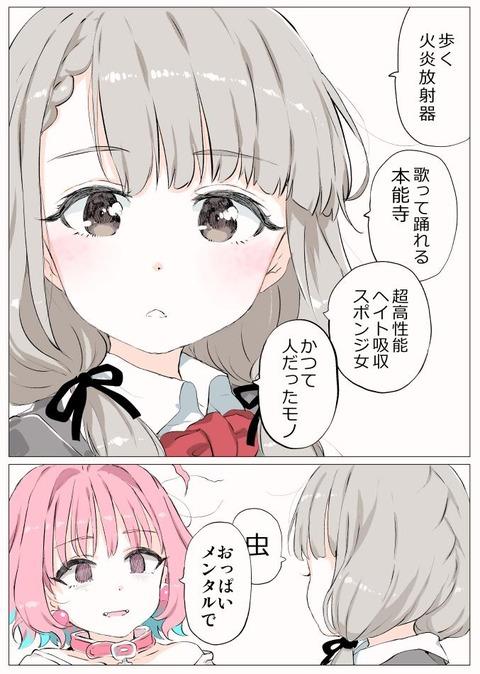 hisakawa_kaede_nagi43