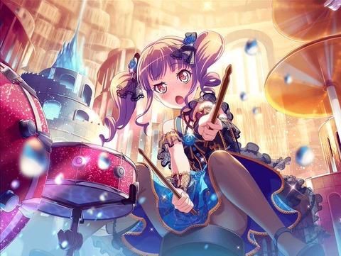 457ab1c0 s - 【二次】宇田川あこちゃんのエロ画像:<バンドリ!BanG Dream!>