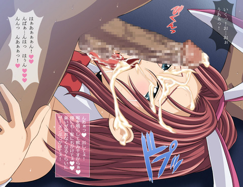 f977eeb7 s - 【二次】フェラで汚チンカスまで綺麗に舐めとってくれるド変態