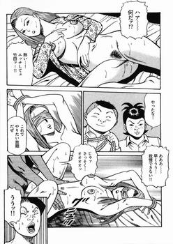 行け!稲中卓球部 岩下京子 神谷ちよこ35