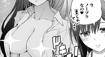 早乙女姉妹は漫画のためなら46