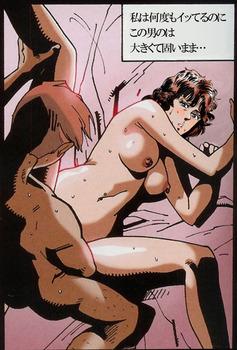 北斗の拳 マミヤのエロ画像23
