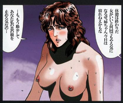 北斗の拳 マミヤのエロ画像26