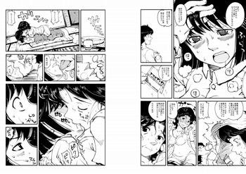 はじめの一歩 間柴久美7