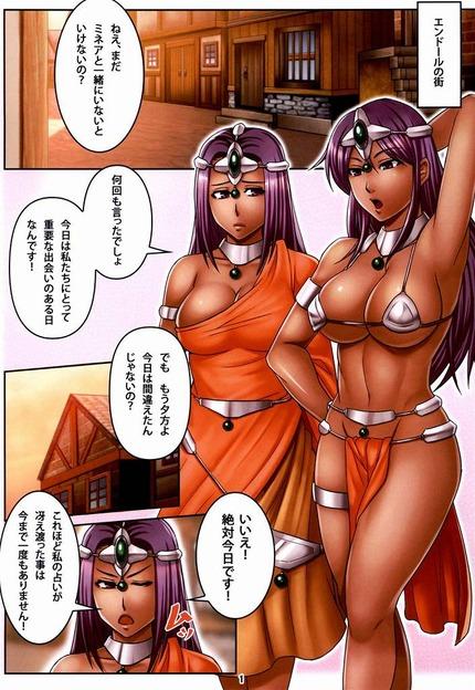 ゲーム ドラゴンクエスト ドラクエ _二次エロ画像873