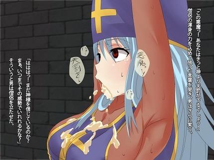 ゲーム ドラゴンクエスト ドラクエ _二次エロ画像159