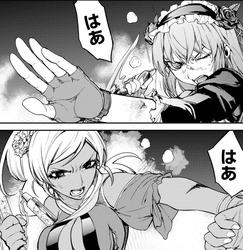 魔法少女特殊戦あすか14