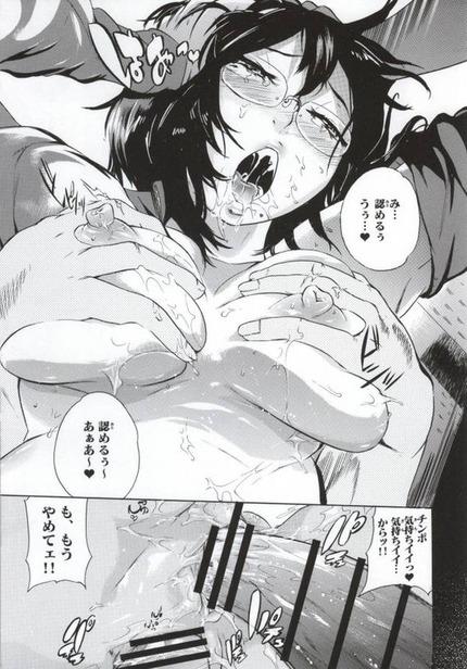 ハイキュー!! 清水潔子_二次エロ画像00019
