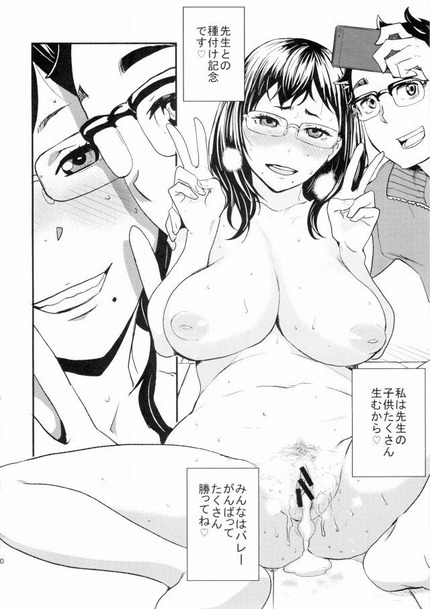 ハイキュー!! 清水潔子_二次エロ画像00016