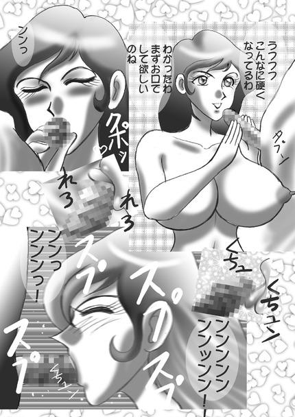 アニメ ルパン三世 峰不二子_二次エロ画像19