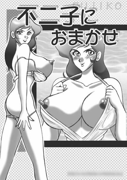 アニメ ルパン三世 峰不二子_二次エロ画像15