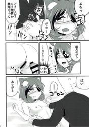 早坂美玲22