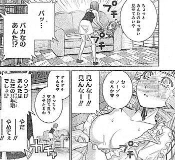 アニメ 極黒のブリュンヒルデ_二次エロ画像39