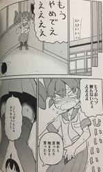 上野さんは不器用11