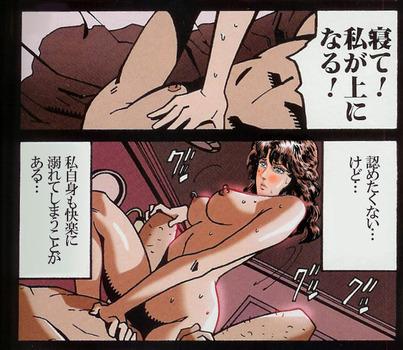 北斗の拳 マミヤのエロ画像25