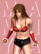 北斗の拳 マミヤのエロ画像11