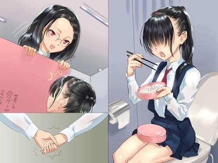 35d970ea s - 【二次】制服着た女の子のエロい体まとめ04