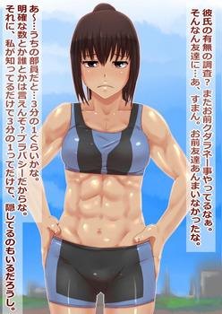 3d9a888d s - 筋肉質の引き締まったボディの美少女エロ画像まとめ|二次|