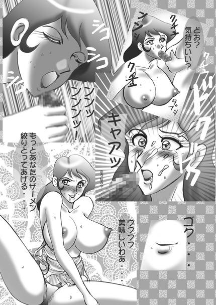 アニメ ルパン三世 峰不二子_二次エロ画像21