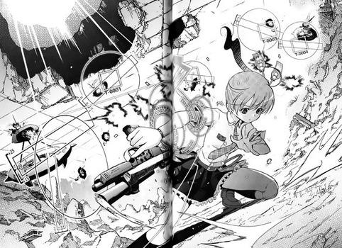 攻殻のパンドラ クラリオン 七転福音8